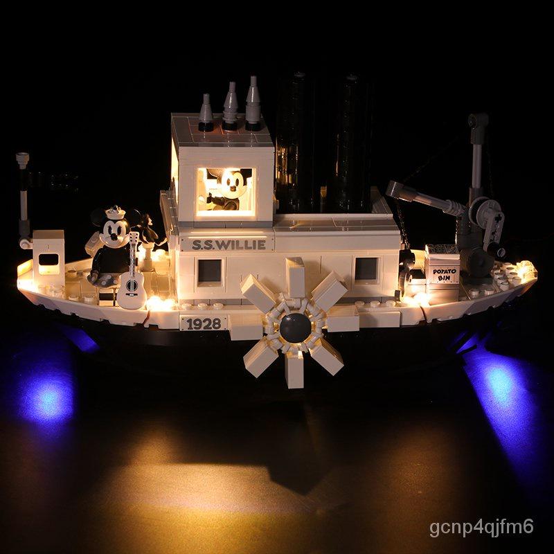 適用樂高21317蒸汽船LED燈飾 ideas 迪士尼 米奇的威利號 DIY燈具