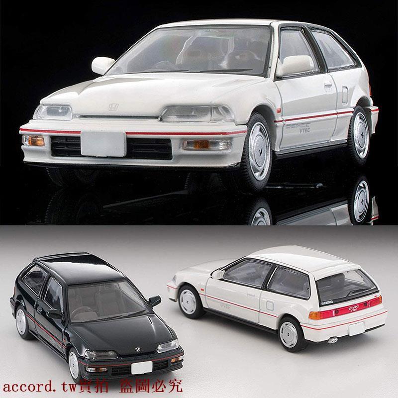 超值特惠TOMYTEC仿真車模型1:64合金車TLV日產Civic SiR-II-2 LV-N182 a b