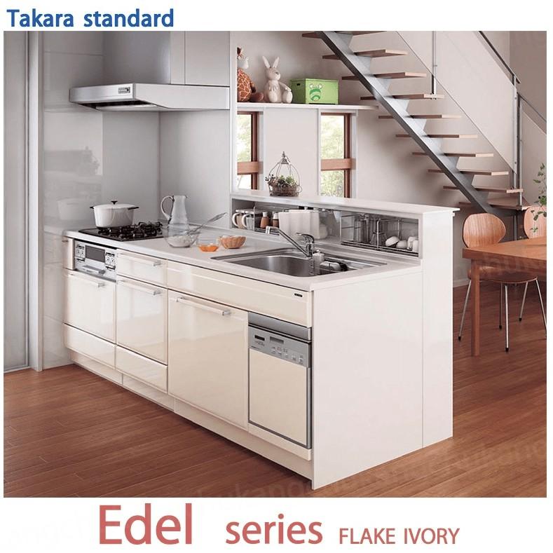 【康廚】Takara Standard整體廚具設計費FLAKE-IVORY-Edel2 日本原裝
