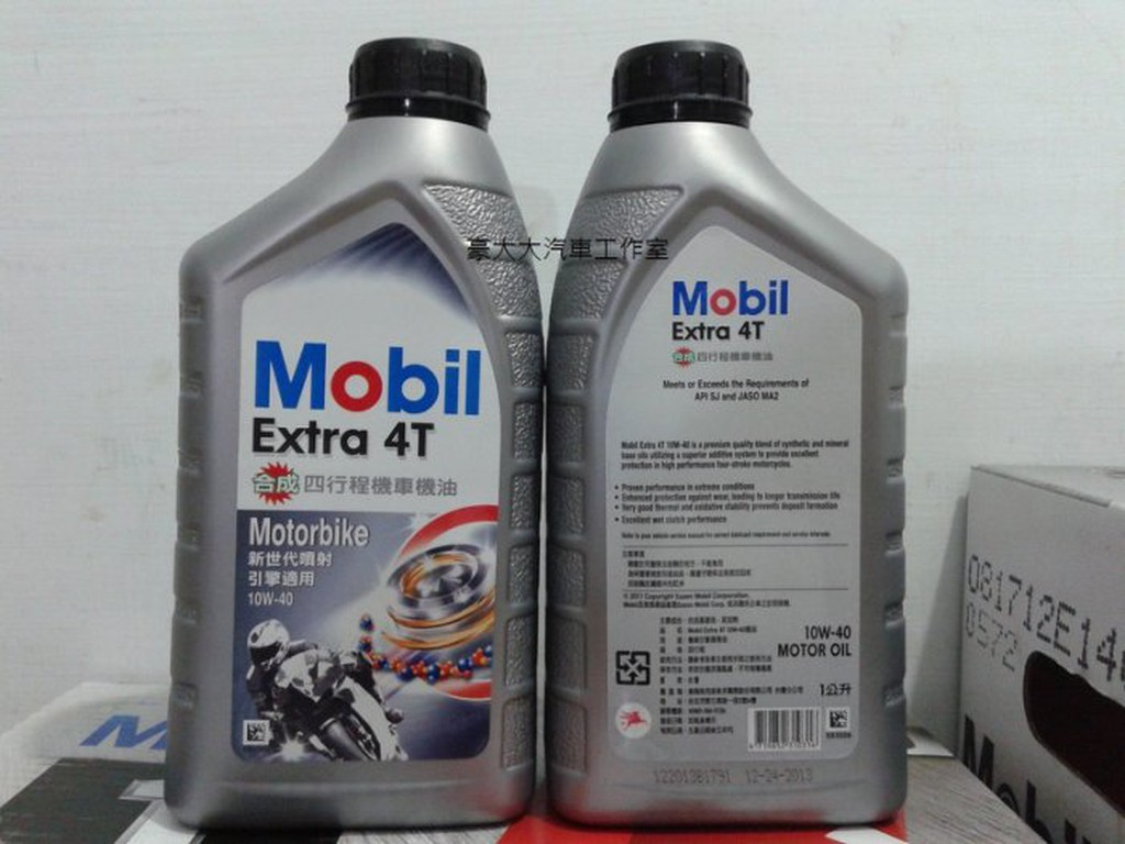 (豪大大汽車工作室)美孚公司貨 MOBIL EXTRA 4T 10W-40 10W40 CASTROL SHELL