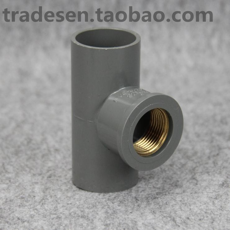 by6現貨熱銷!臺塑南亞 PVC銅牙三通 國標PVC-U給水管件 銅內牙三通 內絲三通