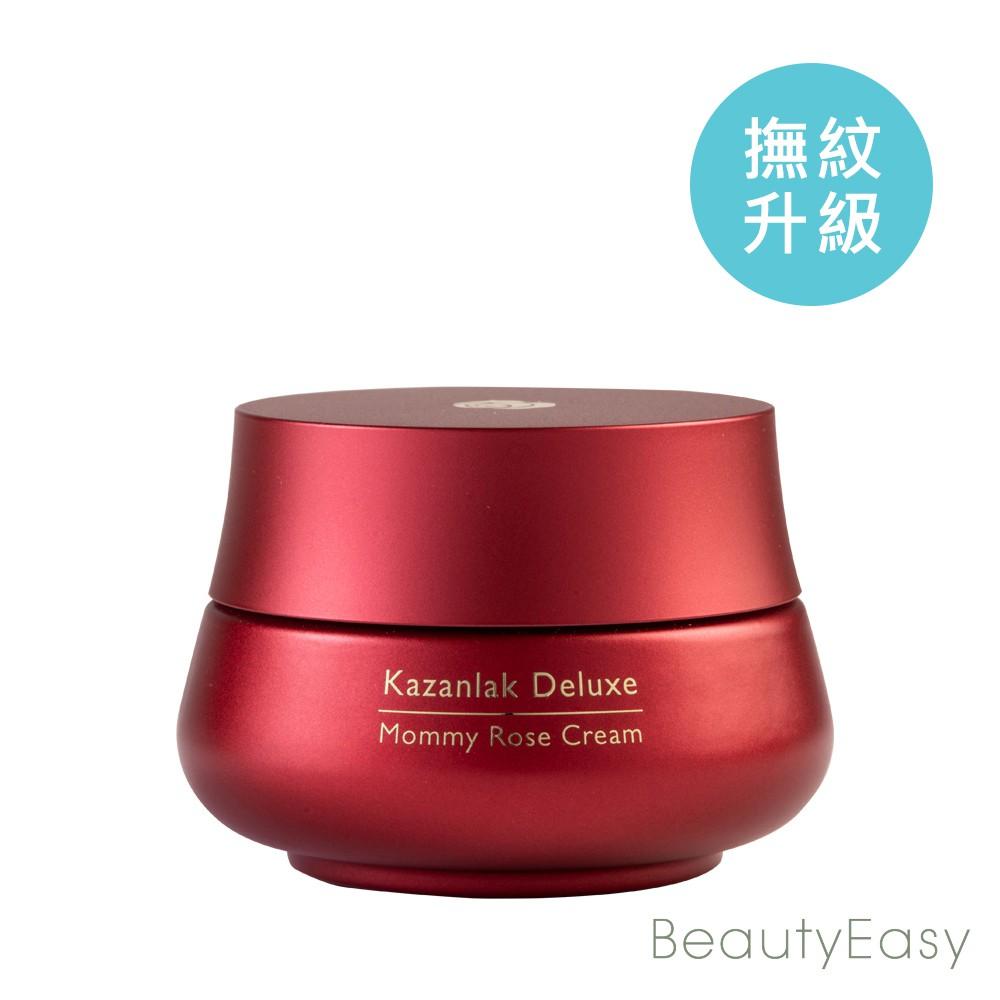 【BeautyEasy新品上市】保加利亞玫瑰頂級媽媽霜EX 50ml_單一款式