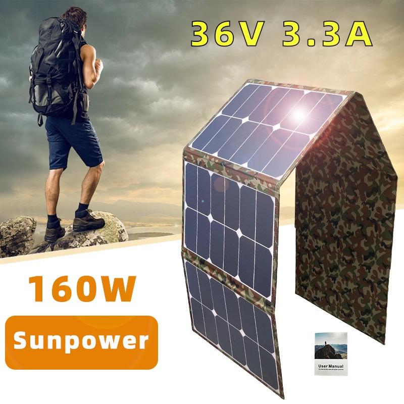 太陽能板160W sunpower折疊包移動源電寶航空接頭光伏solar panel