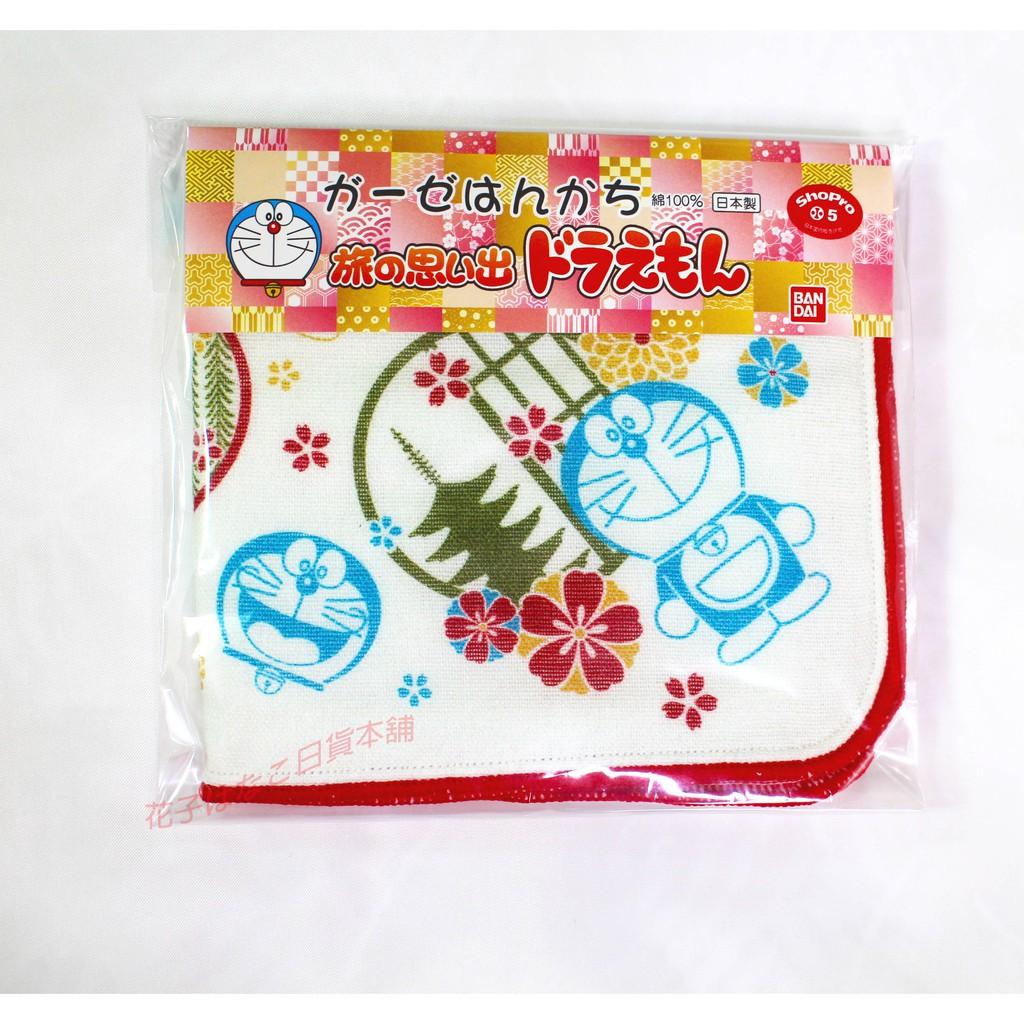 花子はなこ日貨本舖 日本製doraemon哆啦a夢小方巾 小手帕