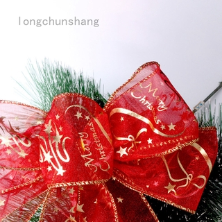 Longchunshang Fengwu 200cm 工藝品聖誕樹裝飾手工藝品婚禮包裝用品的絲帶