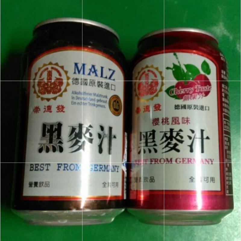 崇德發 黑麥汁330ml原味 250ml