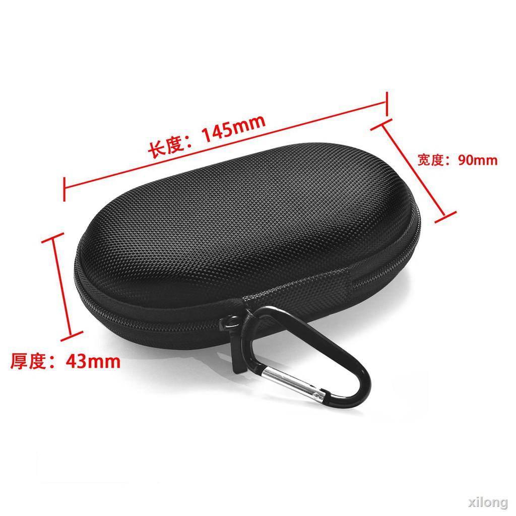 ☞☇◙新品 適用羅技M100R M187 M220 M280 M330鼠標保護包便攜包收納盒便攜