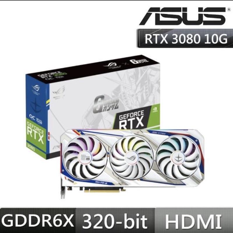 (收)各大廠牌 RTX 3080 3090 顯示卡 全新或二手 (無鎖算力)