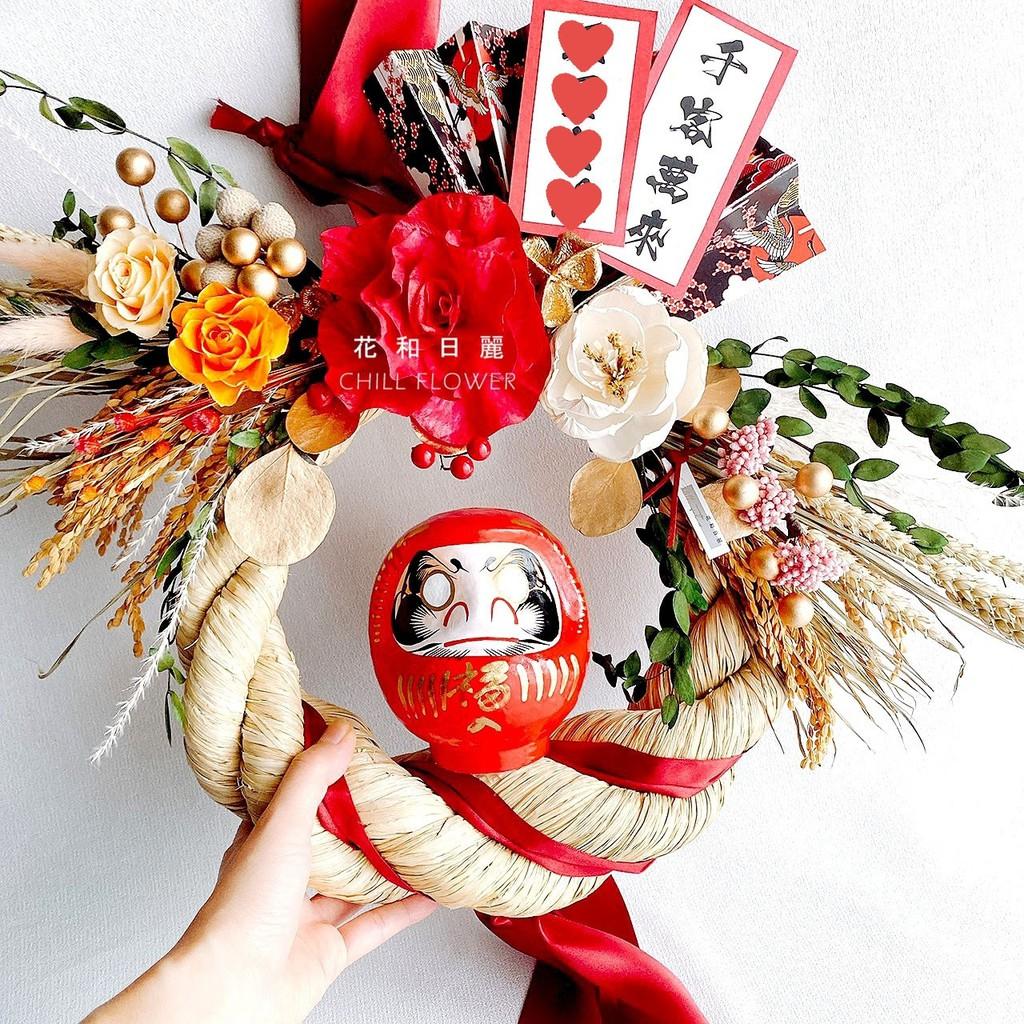 【花和日麗 】開運祈福注連繩  達摩注連繩 必勝招福款 永生花 注連繩設計 注連繩花藝 乾燥花