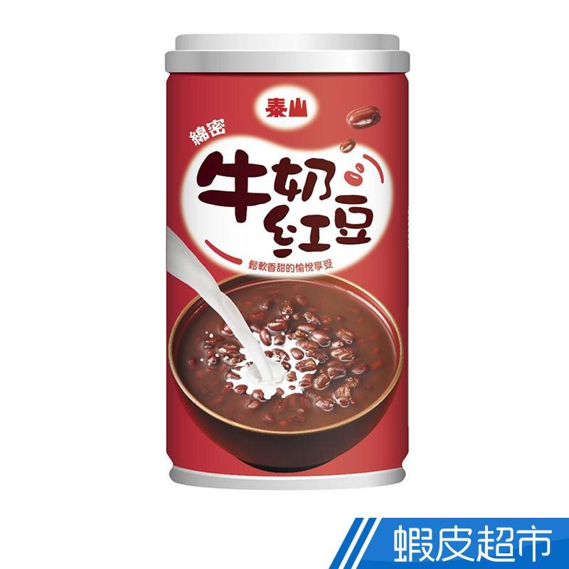 泰山 綿密牛奶紅豆330g(6入/組) 拜拜必買 送禮 泰山 點心 開罐即食 現貨 蝦皮直送