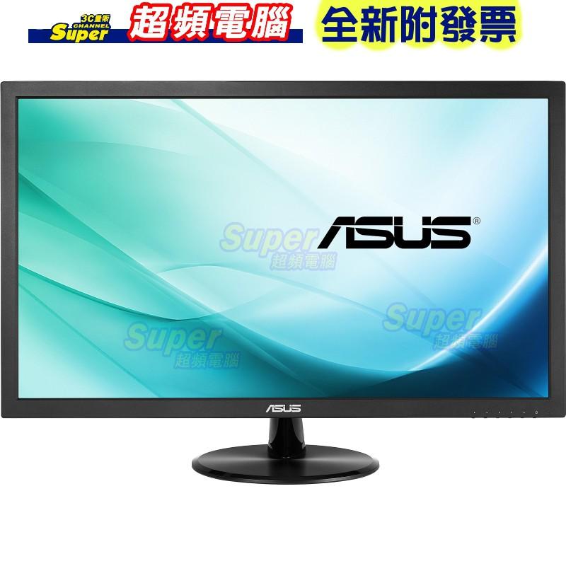 【全新附發票】ASUS VP229DA 21.5吋寬螢幕液晶顯示器