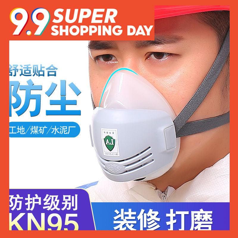 【現貨速發】中衛口罩唐豐1201硅膠防塵口罩kn95過濾棉透氣口鼻罩工業粉塵噴漆防毒面具