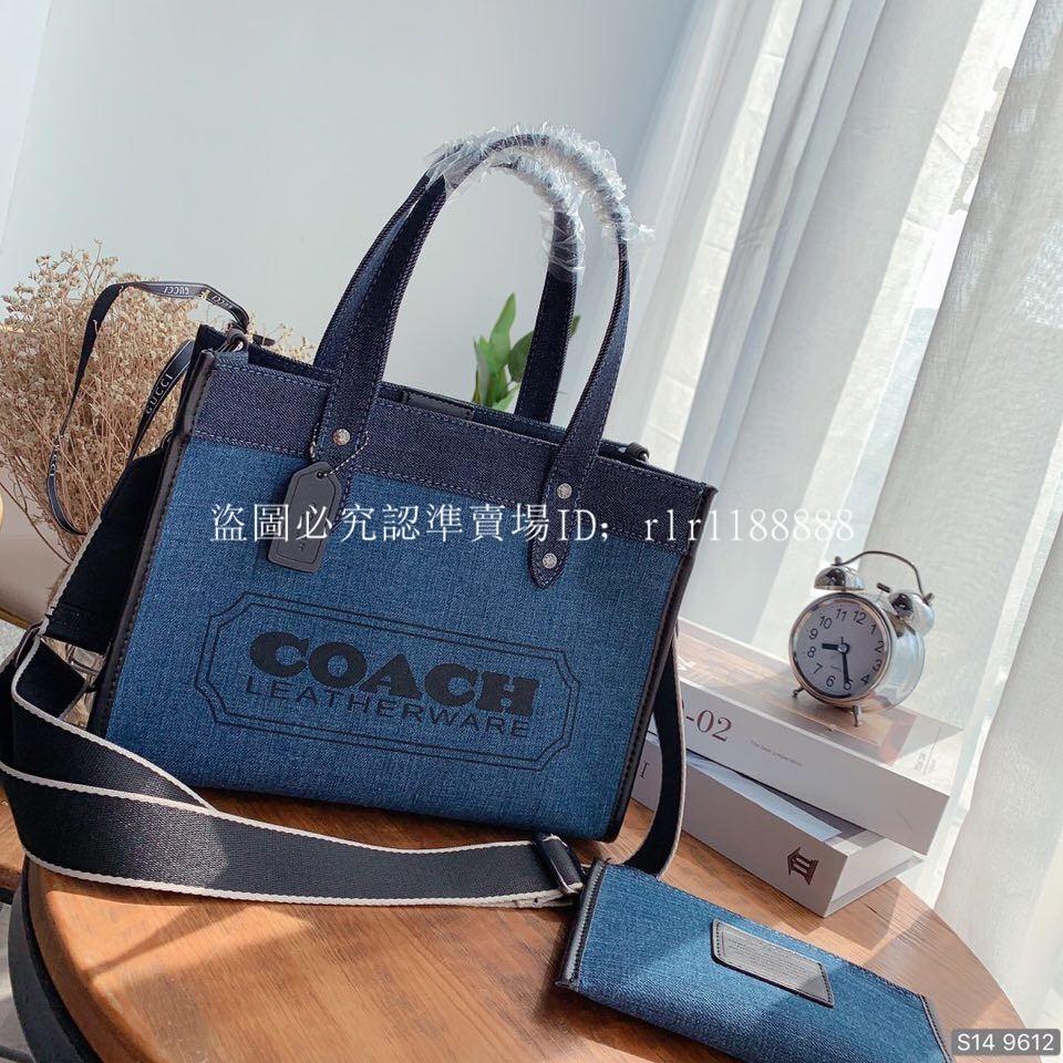 COACH蔻馳帆布馬拉車子子母袋女包購物袋 牛仔帆布托特包 logo購物袋 帆布包 超級大容量女包
