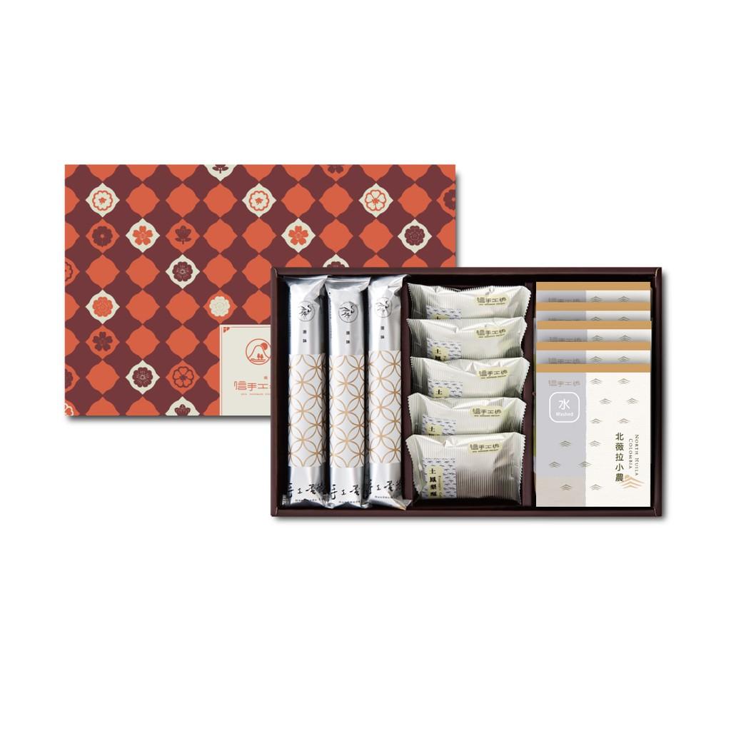 金鶴禮B-原味蛋捲6支、土鳳梨酥5個、山茶禮盒或單品咖啡掛耳包