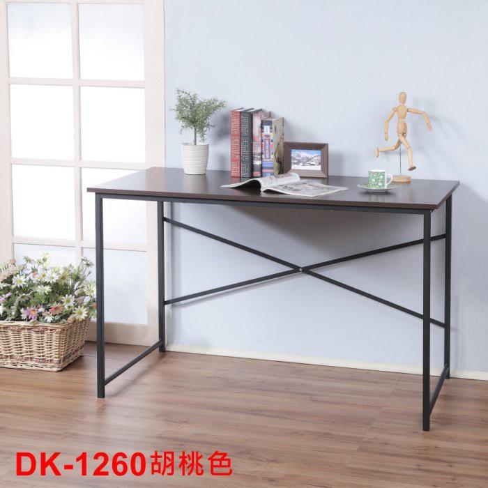 電腦桌辦公桌書桌《涵.館》優雅時尚 120X60公分桌DK-1260 二色可選