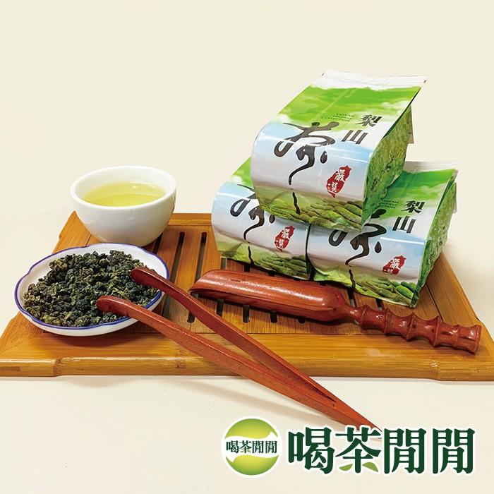 【喝茶閒閒】極品冷冽梨山烏龍茶葉/清香/T0A2200/梨山茶