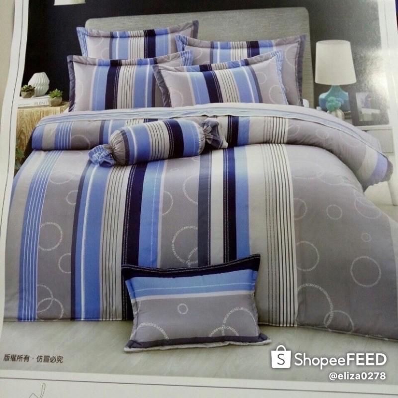 台灣製精梳棉 標準雙人舖棉床罩組出清