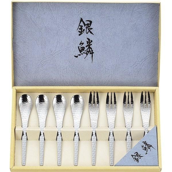 關川製作所 銀鱗鎚目餐具8入組 日本製