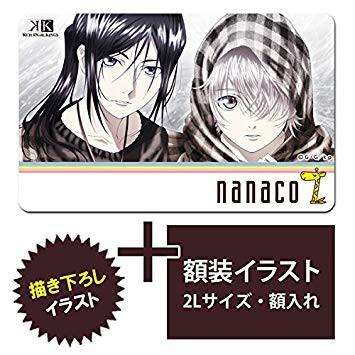 K RETURN OF KINGS 伊佐那社 夜刀神狗朗 nanaco 卡片 + 相卡相框