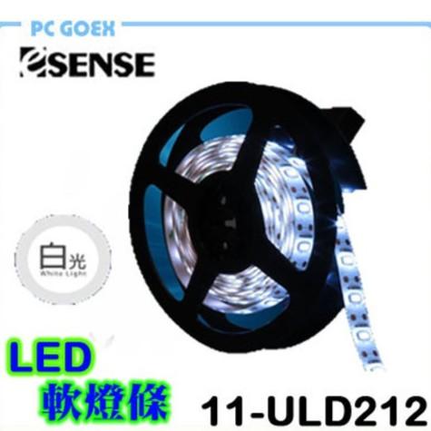 逸盛 Esense USB 多功能 LED 軟燈條 11-ULD212 WH 白燈 pcgoex 軒揚