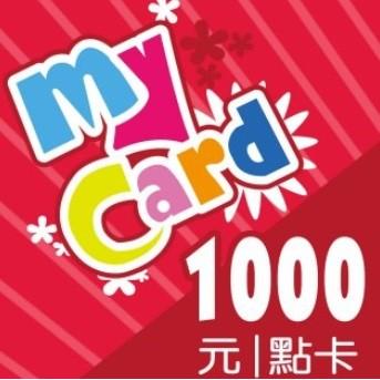 『好市多店小二』 Mycard 遊戲點數 1000點 2000點 3000點 9折 93折 900 930 1860