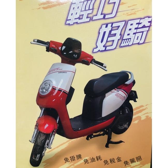 電動自行車 小蘋果電動車 來克電動車 小中華電動車500w48V15Ah