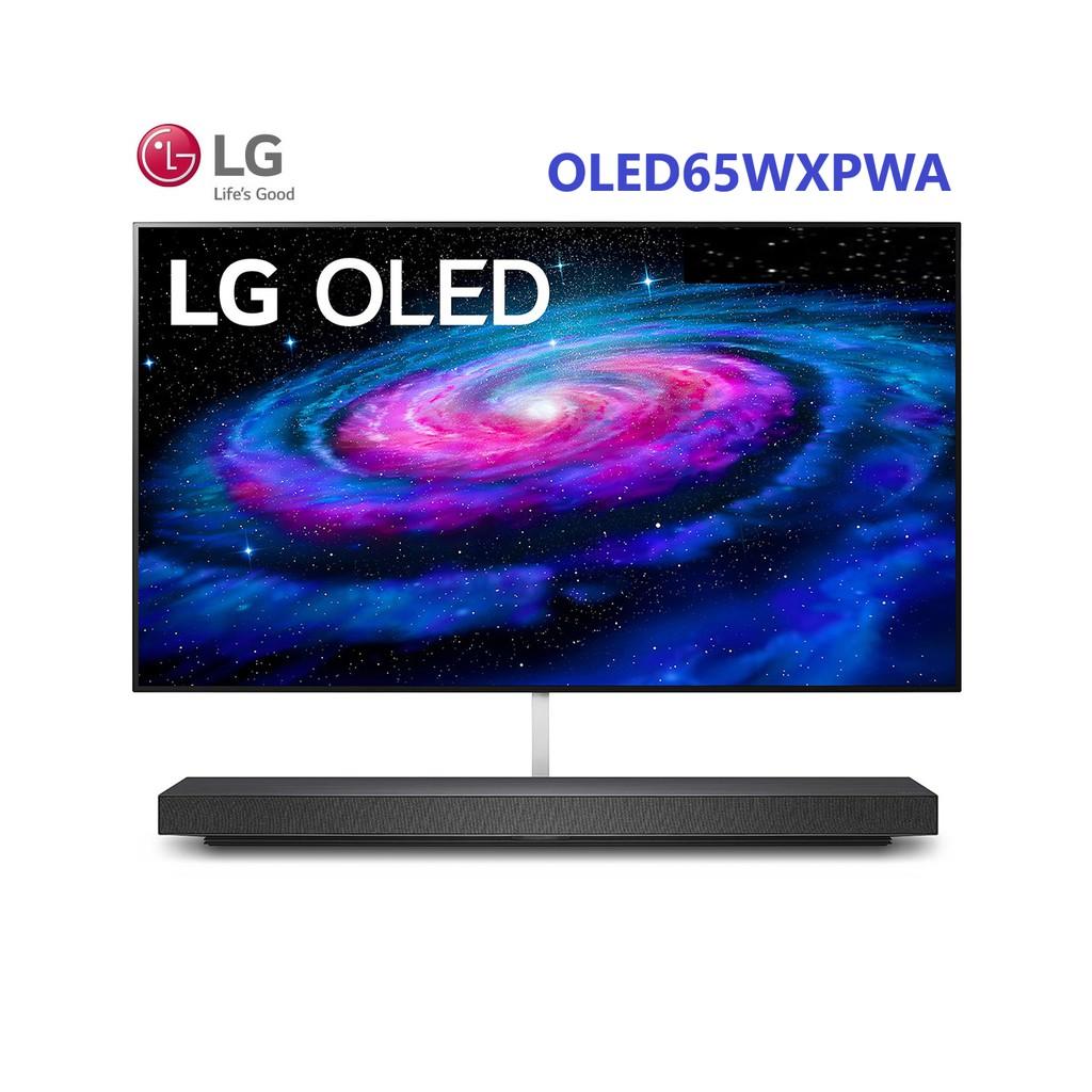 LG 樂金 65吋 OLED 4K AI語音物聯網電視 OLED65WXPWA 【雅光電器商城】