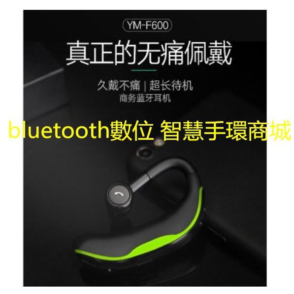 bluetooth 耳機—F600藍牙耳機 商務耳機 運動耳機 真無線藍牙耳機 耳掛式 防汗 超長待機 高清降噪台灣保固
