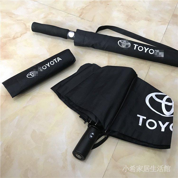 現貨新款!豐田雨傘長傘直柄商務加固雙人可定製做logo廣告傘全自動折疊傘男