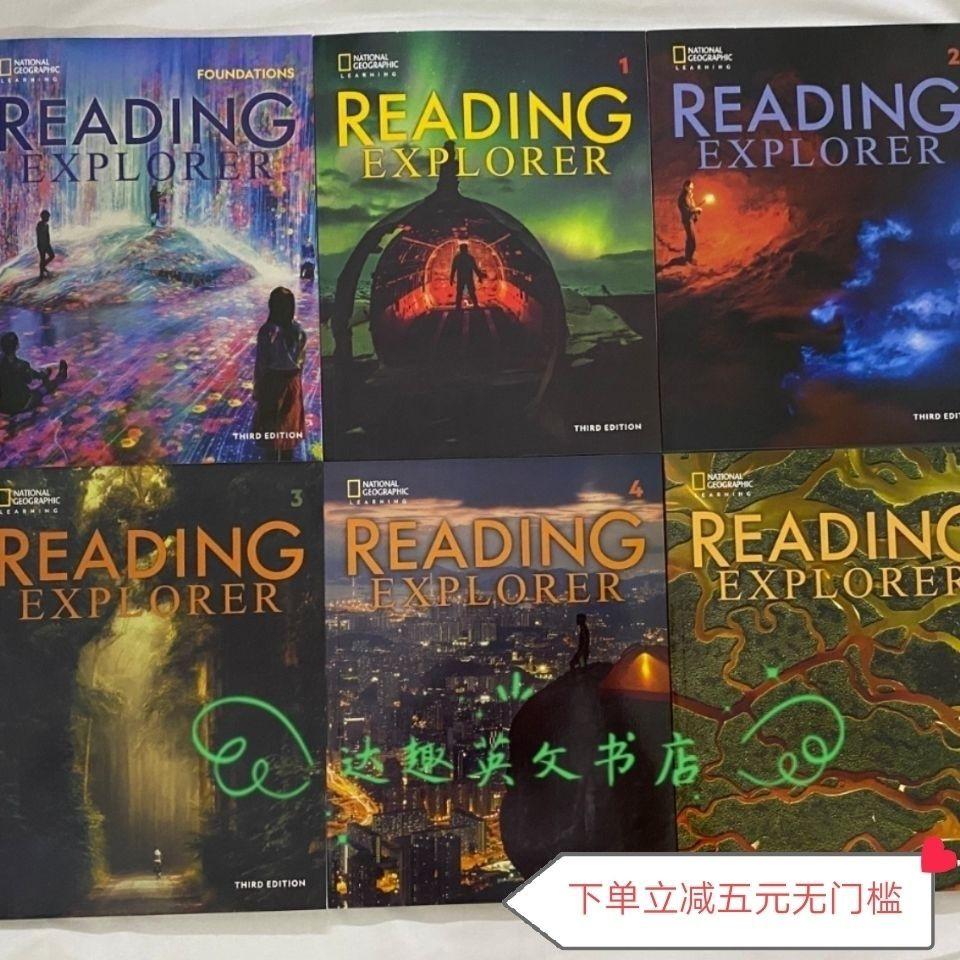 QG:點讀版 Reading Explorer 最新第三版 F 1 2 3 4 5 階段全?套6本