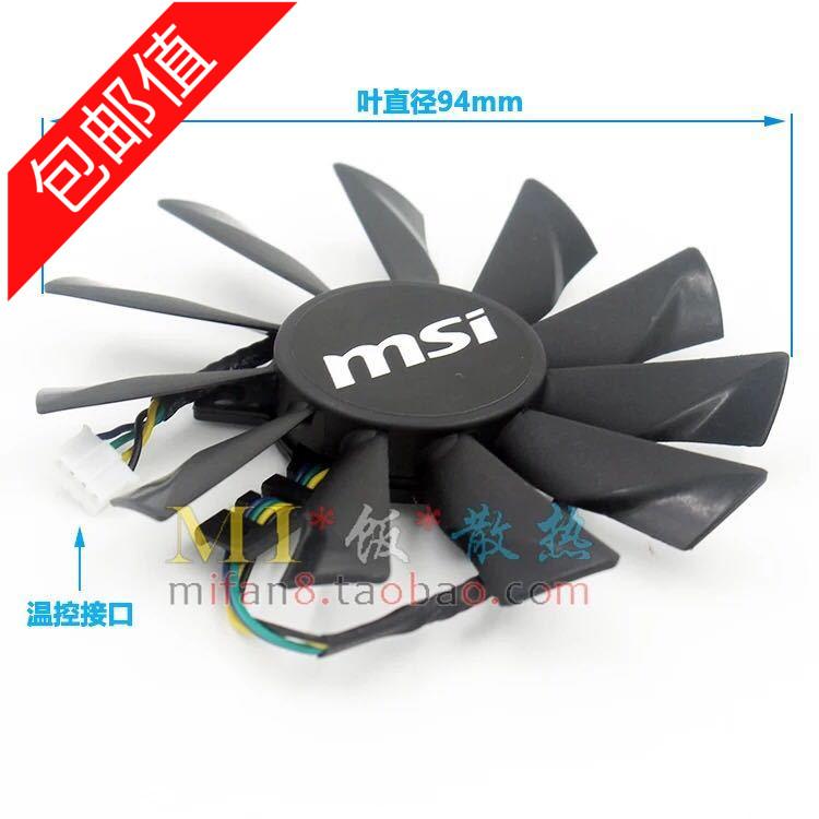 MSI 微星R9-280X R9-270X R7-260X 顯卡風扇PLD10010S12HH