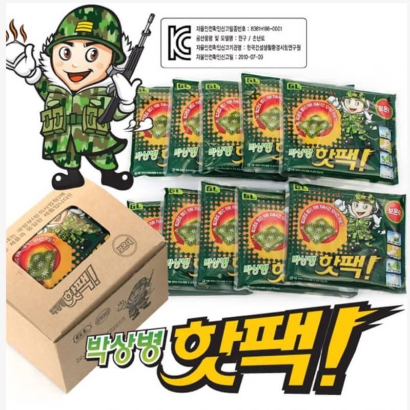 正韓~👍👍軍人暖暖包
