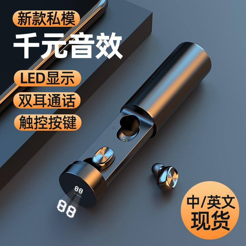 現貨秒發B9無線藍芽耳機  TWS防水運動耳機  藍牙5.0 LED顯示屏 指紋觸控 自帶充電倉 蘋果安卓通用 高清通話
