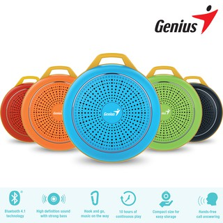Genius SP-906BT 低音砲隨身音響 - 藍芽喇叭/ 超重低音/ 網友推薦/ 無線藍牙/ 追劇神器/ 輕巧便攜(三色) 新北市