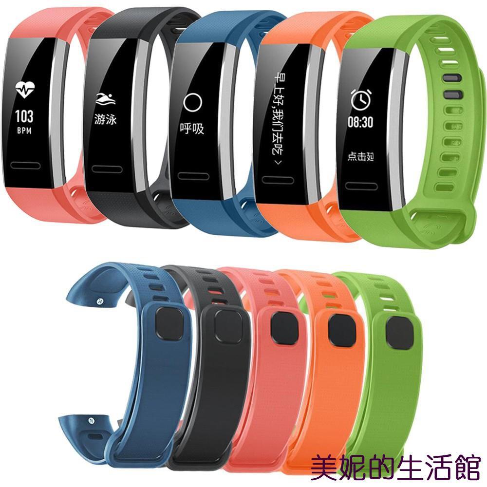 適用於 Huawei Band 2 / Band 2 Pro 手錶帶矽膠錶帶運動腕帶更換