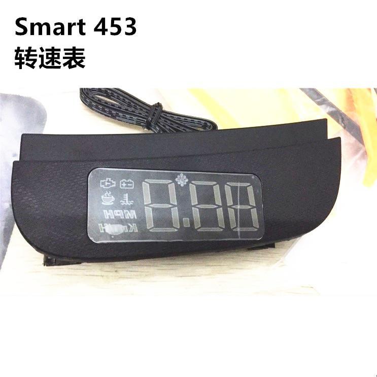 賓士smart抬頭顯示453抬頭顯示HUD顯示時速隱藏式HUD顯示儀投影儀