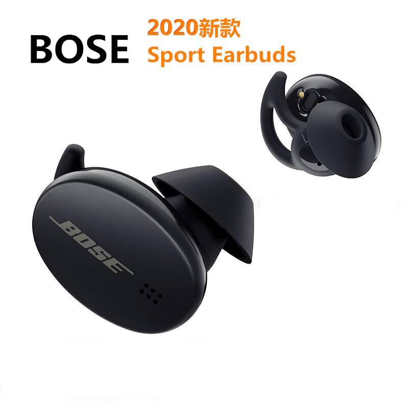 海關庫存 2020新款Bose Sport Earbuds 真無線藍芽 運動耳機 博士藍牙耳機