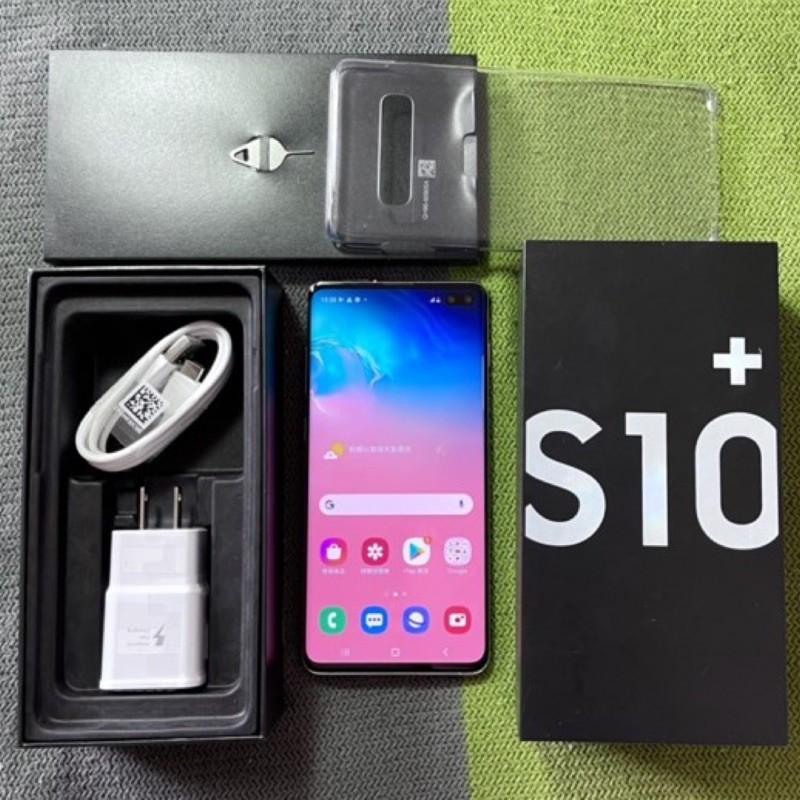 Samsung S10+ 128G 無傷95成新 白 6.4吋 s10 plus 三星 雙卡雙待 二手機 超聲波指紋辨識
