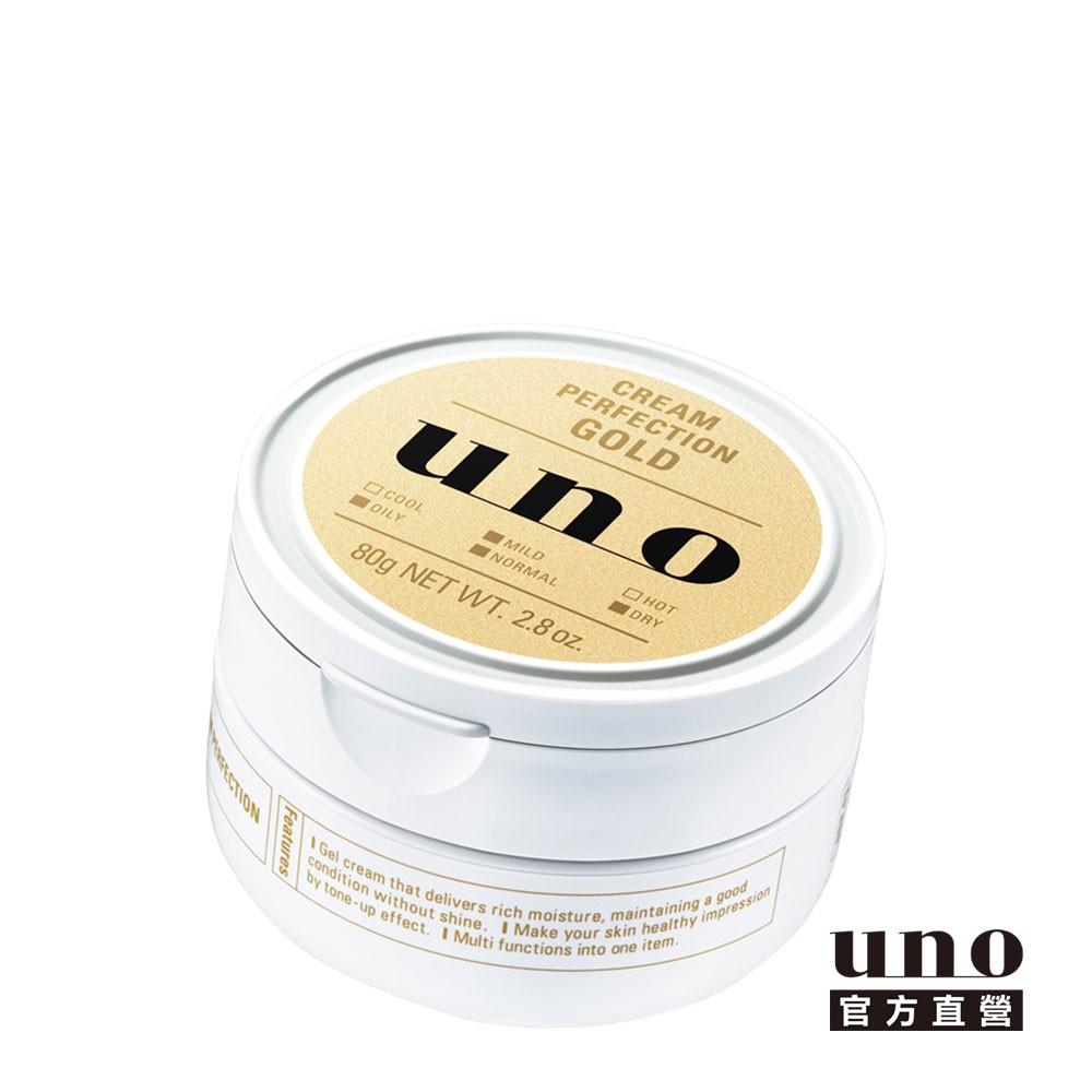 UNO 完效男人活力保濕凍 90g【watashi+資生堂官方店】
