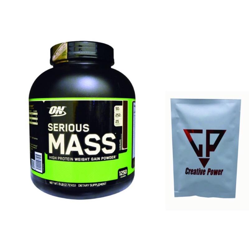 美國 推薦Optimum nutrition 送Cp隨身包 ON serious mass高熱量 乳清蛋白 增重 6磅
