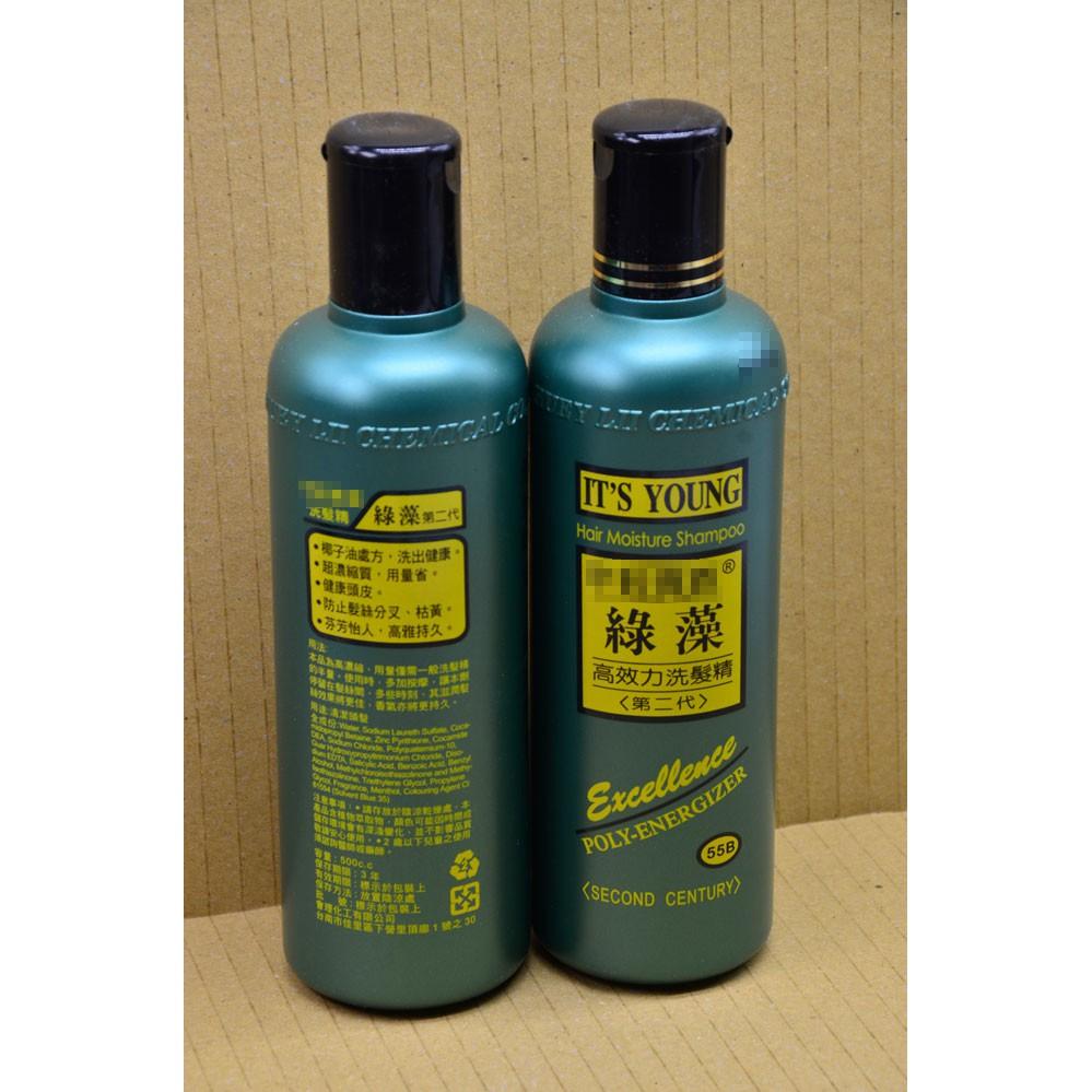 ●LD髮品●台灣製 年輕貴族 第二代 綠藻高效力洗髮精 (單入)500ml 綠藻洗髮精 貴族綠藻 貴族洗髮精 高效力