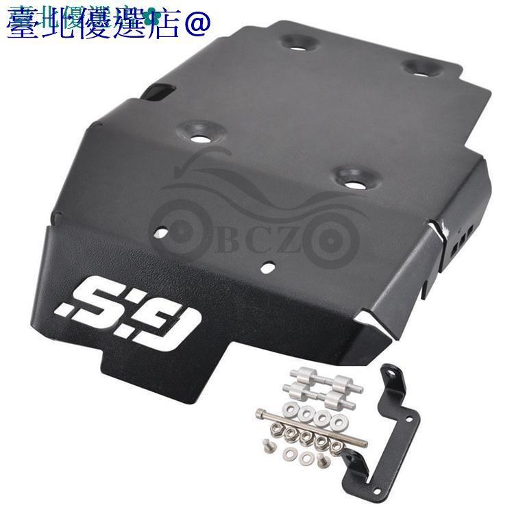 摩托車配件適用於寶馬 F650GS/ F700GS / F800GS 下護板 下導流罩/優選店臺北優選店@