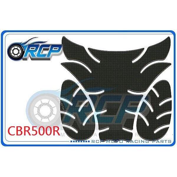 RCP MOTOR HONDA CBR500R KT-6000仿碳纖維油箱保護貼 CBR500R