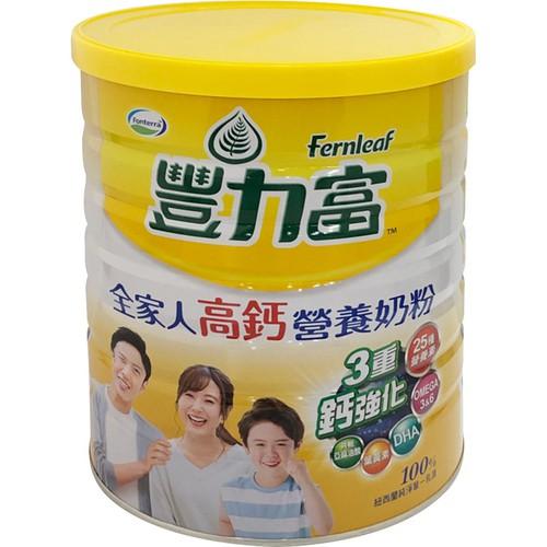 豐力富 全家人高鈣營養奶粉(2.2kg / 罐)[大買家]