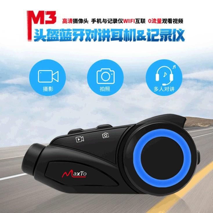 Maxto M3 頭盔耳機 對講 高清攝像 拍照 記錄儀 藍牙耳機 Maxto M3s 1080P 安全帽機車 只換不修