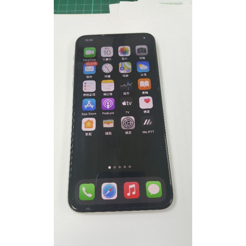 IPhone 11 pro Max 256MB 白 / 二手