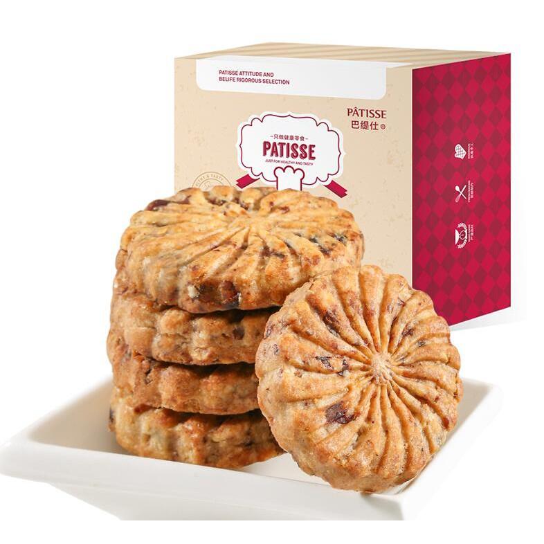 紅豆薏米燕麥餅幹全壓縮粗糧五谷雜糧餅450克