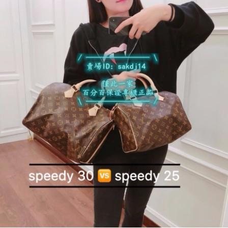 Miss二手正品-LV Monogram Speedy30 Speedy25 波士頓包 M41108 M41109