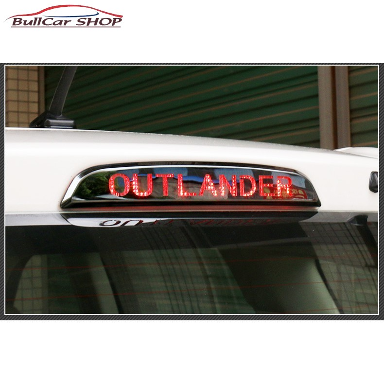 現貨 MITSUBISHI 三菱 OUTLANDER 15-21年式 後煞車燈框 燈框 高位煞車燈 銀色 藍色 鈦黑殺車