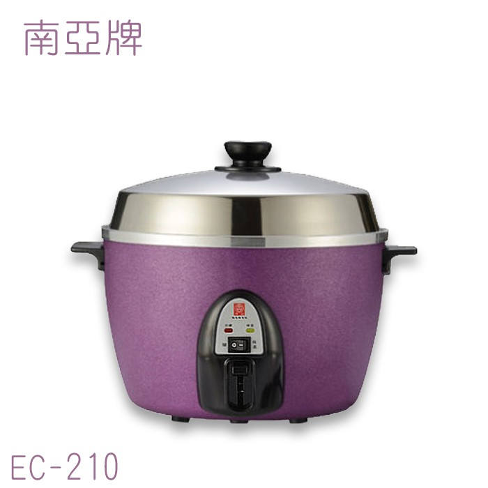 南亞牌 10人份 不鏽鋼 電鍋 蒸鍋  EC-210